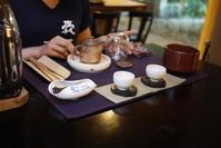 台北 青田茶館 - 旅の備忘録