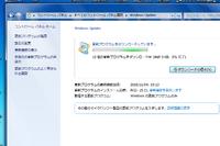 Windows7 アップデートが終わらない ダウンロードが0%のまま - as call quietly to something vient49の日記