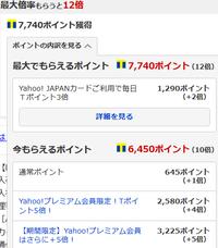 ZenFone3 Ultraを安く買う方法 実質6万円で本体+12000円相当の買い物が出来る - 白ロム転売法