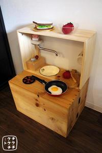 ワイン木箱でままごとキッチン - チクチククチート