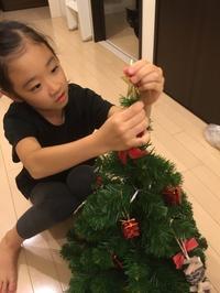 クリスマス仕様にアップデート♪ - Kepponen