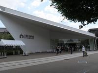 京都鉄道博物館 - とりあえず、ぼちぼちと ~第2幕~