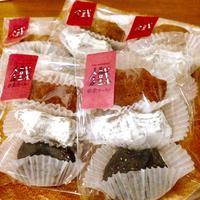 12/3〜4 「3周年感謝祭」です♫ - ナニナニ製菓のブログ 北海道西いぶりのカラダにやさしい焼き菓子とパンの店