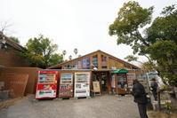 鴨らぁ麺 夜須製麺所 - にゃお吉の高知競馬☆応援写真日記+α(高知の美味しいお店)