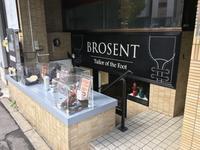 【Brosent】靴のカラーチェンジ - 銀座三越5F シューケア&リペア工房<紳士靴・婦人靴・バッグ・鞄の修理&ケア>