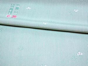 竹にふくら雀、そして鳳凰 -  「染一会」 店主のつれづれ日記