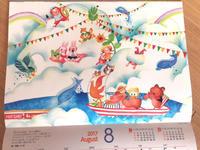 ■ 12月のカウントダウン - Diary~日々いろ色