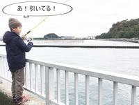 釣りの様子* - yasumin's cafe*