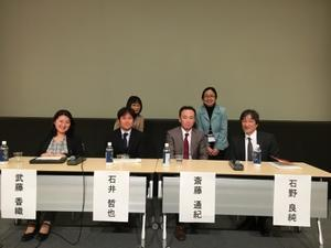 第39回日本分子生物学会年会市民公開講座「ゲノム編集は生命観を変えるか?」 - 大隅典子の仙台通信