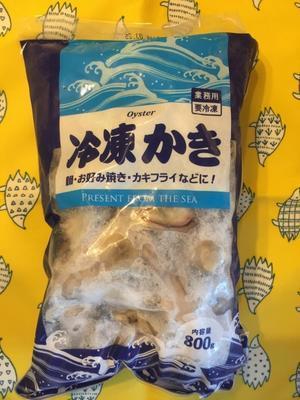 業務スーパー 冷凍 かき 牡蠣 加熱用 800g 韓国産 - 業務スーパーの商品をレポートするブログ