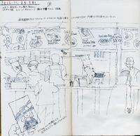 daily drawing 2016.11.24. - yuki kitazumi  blog