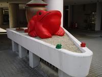 巨大な赤ガエル その2 - みとぶら