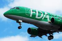カラフルな翼FDA@名古屋飛行場 - オット、カメラ(と自転車)に夢中