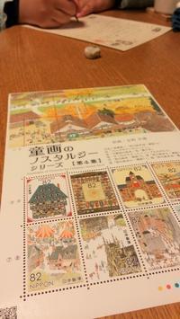 手紙 - サリーハウス☆幸せは日々の中にかくれんぼ