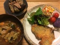 鯵フライとなすと豚ひき肉のそぼろ煮で家のみごはん - vegechi