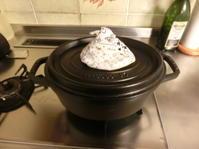 北欧風鍋つかみ - じのりのコーヒーブレイク