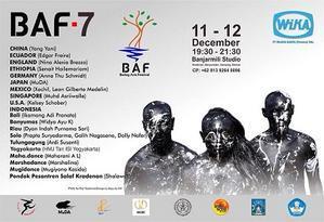 """日本から""""ハイパーパフォーマンスグループ""""MuDA @インドネシアBedog Arts Festival - exblog ガドガド"""