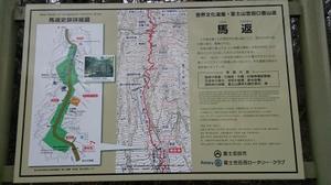 【161203】富士山登山報告~馬返し~五合目佐藤小屋~ - のんびりいきましょ