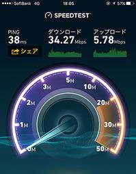 2016/12/04 ついにiPhoneをSIMフリーで! - shindoのブログ