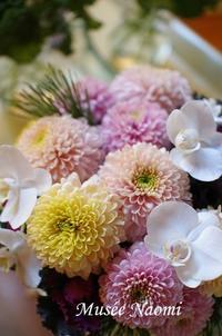 1DAYレッスン【新春を迎えるお花】 - Musee Naomi「花とくらしの12カ月」