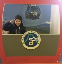箱根ロープウェイ設備改良工事による一部区間運休のお知らせ - はこね旅市場日記