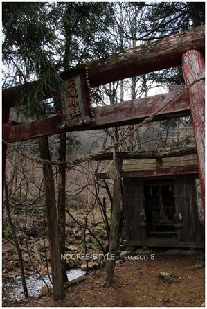 1597応滝神社 - NOOREE-STYLE