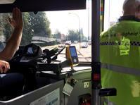 抜き打ちチケット検査/オランダのバス - 不味くないネーデルランド