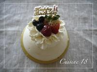 主人のお誕生日ケーキ2016 - cuisine18 晴れのち晴れ
