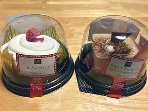 ローソン:「スノーボンブ」「ブロンドチョコ・・」今年もクリスマスケーキmini版販売中! - CHOKOBALLCAFE