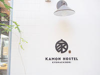 KAMON COFFEE カモンコーヒー  大阪 - Favorite place  - cafe hopping -