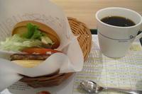 モスバーガー 『モーニング野菜バーガー』 - My favorite things