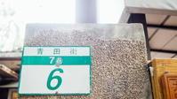 taiwan snap #32 - 台湾に行かなければ。
