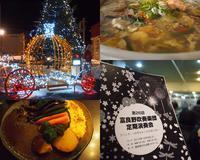 12月3日 今日の写真 - ainosatoブログ02