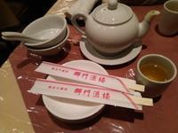 「獅門酒楼」で季節メニュー;横浜中華街で娘と忘年会<その3> - よく飲むオバチャン☆本日のメニュー