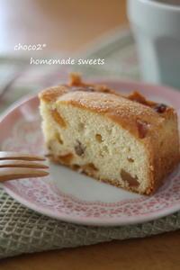 *いよかんピールのケーキ* - ちょこちょこ*homemade Life
