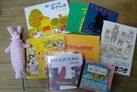 12.5絵本で子育てWS「絵本はたくさん読む?くりかえし読む?どっちがいいの?」を開きました♪ - えほんのカタチ