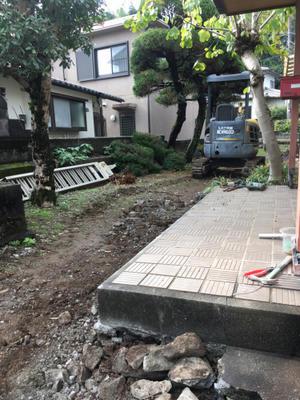 久しぶりのブロック塀工事とエアコン洗浄と昨日チアフルさんで買ったものとMAO NEWS最新号 - ひよこ雑貨店(4冊目)