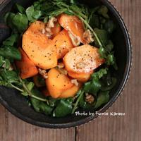 泡に合う! 柿とクレソンのサラダ - ふみえ食堂  - a table to be full of happiness -