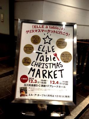 エル・ア・ターブル主催「クリスマスマーケット」in二子玉川 - 手作りお菓子のお店「chiffon chiffon」