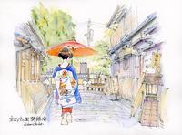 祇園巽橋と舞妓さん - 風と雲