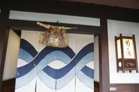 菊之湯 ~お料理が美味しかった松本のお宿~ - しゃしん三昧   ~シグマ、レクサス、着物の日々~