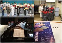 オペラ笠地蔵終了 - ピアニスト丸山美由紀のページ