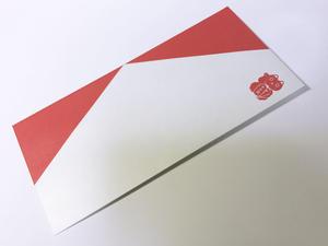 ネタバラシ - BLOG  ホージャな人々(編集部編)