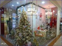 ショッピングセンターのクリスマス - テヘランのアルバム