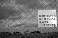 2016/12/5 RJNA 県営名古屋空港 - 三日坊主の撮影日記