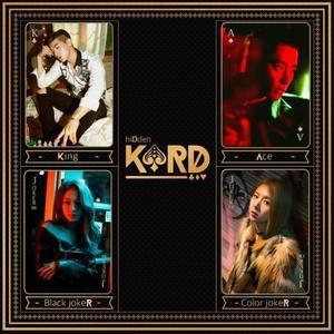 KARA妹グループ出身メンバーも…男女混合グループがデビュー!メンバーを公開 - Niconico Paradise!