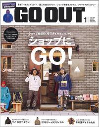 雑誌掲載 GO OUT 1月号 / GO OUT Online お取扱い - ROTAR/ANCHOR
