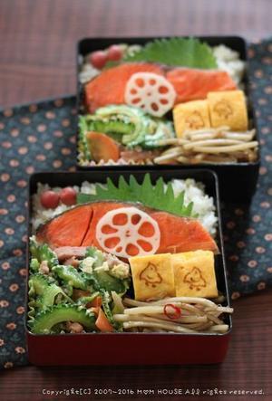 今のあなたはキラキラ期(。?ω?。) ? bento&晩ご飯♪ - **  mana's Kitchen **