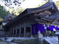 2016 12 3   えべっさんの総本山で   諸手船神事の - 松江に行こう。奈良 京都  松江。3つの国際文化観光都市  松江市議会議員 貴谷麻以きたにまい