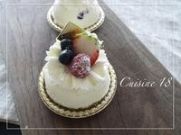 レアチーズムースをプチガトーバージョンで - cuisine18 晴れのち晴れ
